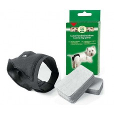 Karlie dogs protective pants LUXURY size -1