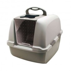 Catit Jumbo Litter Box with hinged cover
